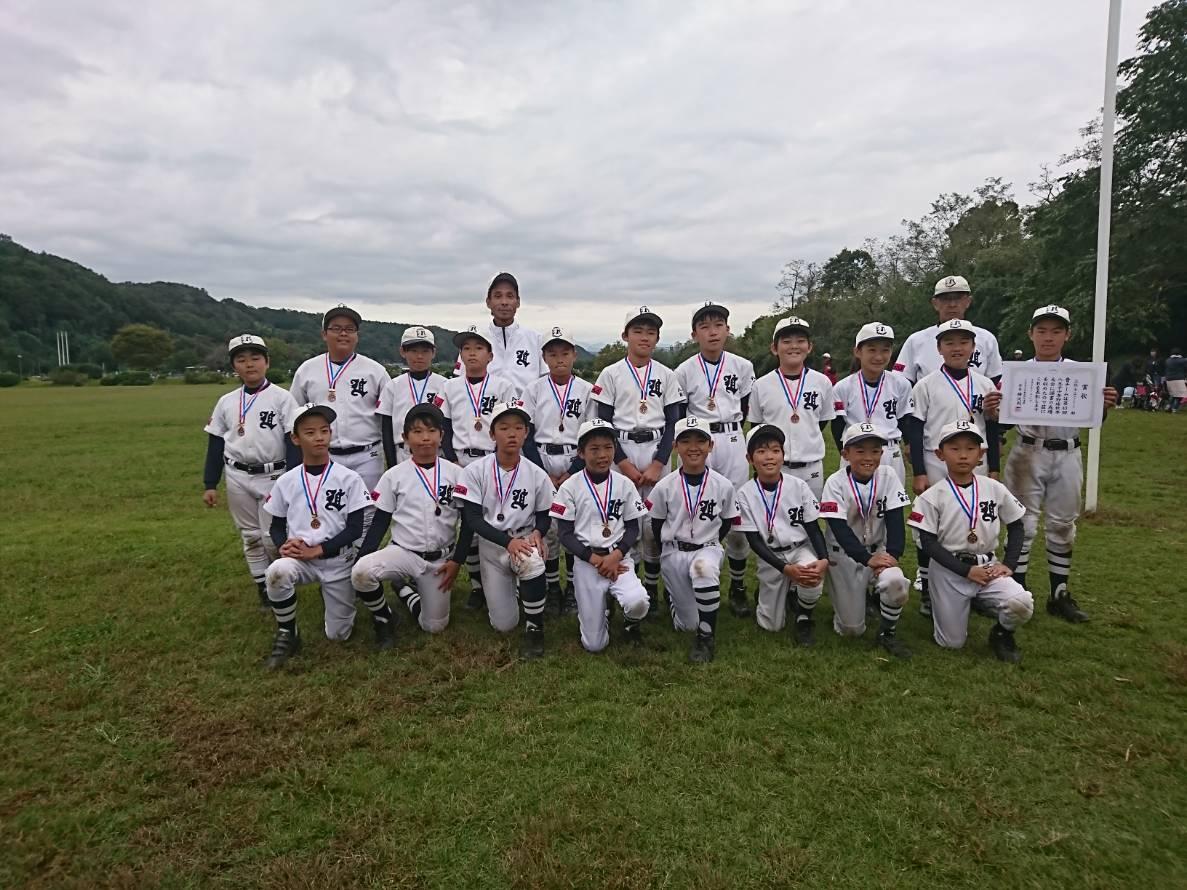 第43回八王子市少年軟式野球秋季大会 第三位(学童) 第三地区ライオンズ 平成30年10月13日