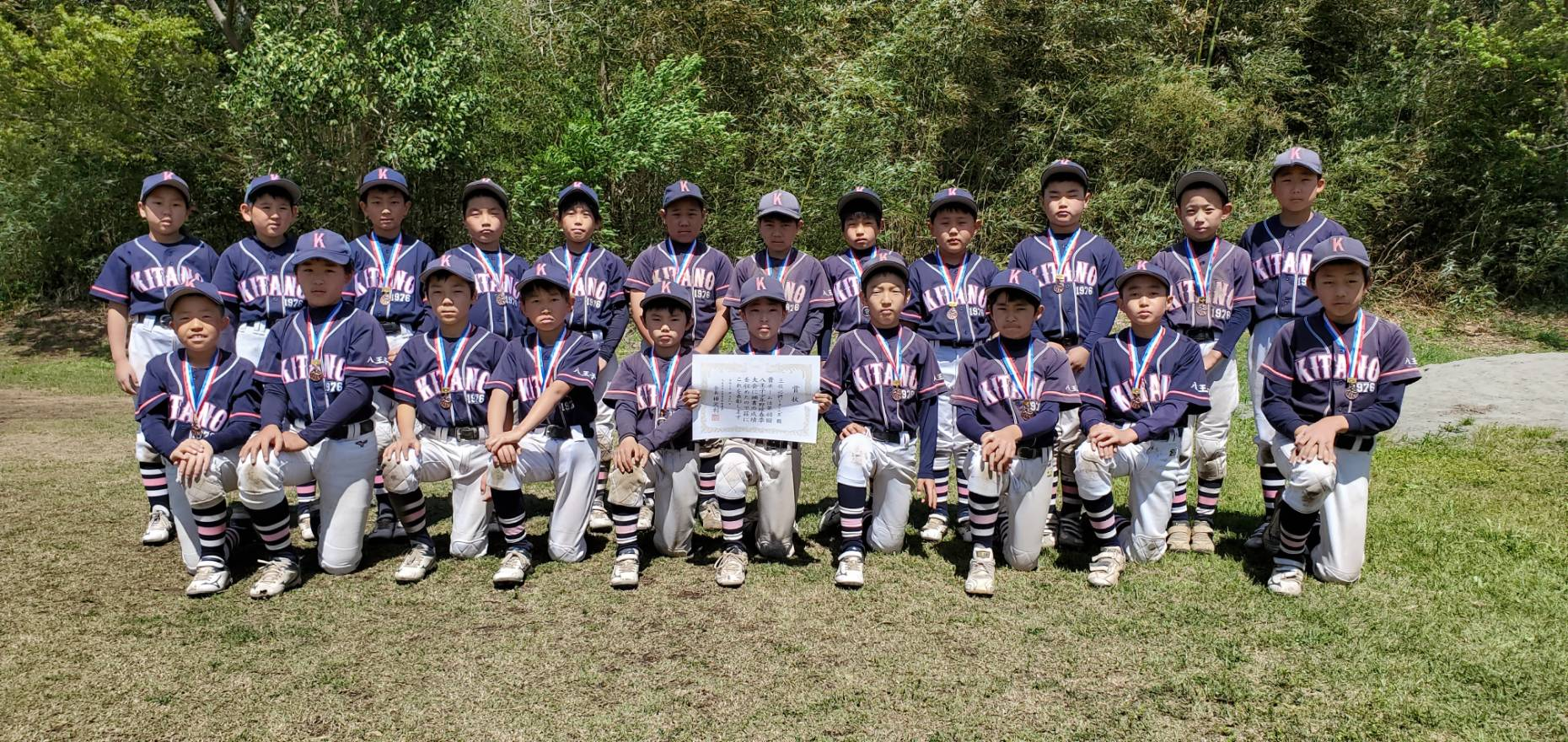 第46回少年軟式野球・春季大会 第三位 北野バイオレンズ 令和3年4月18日