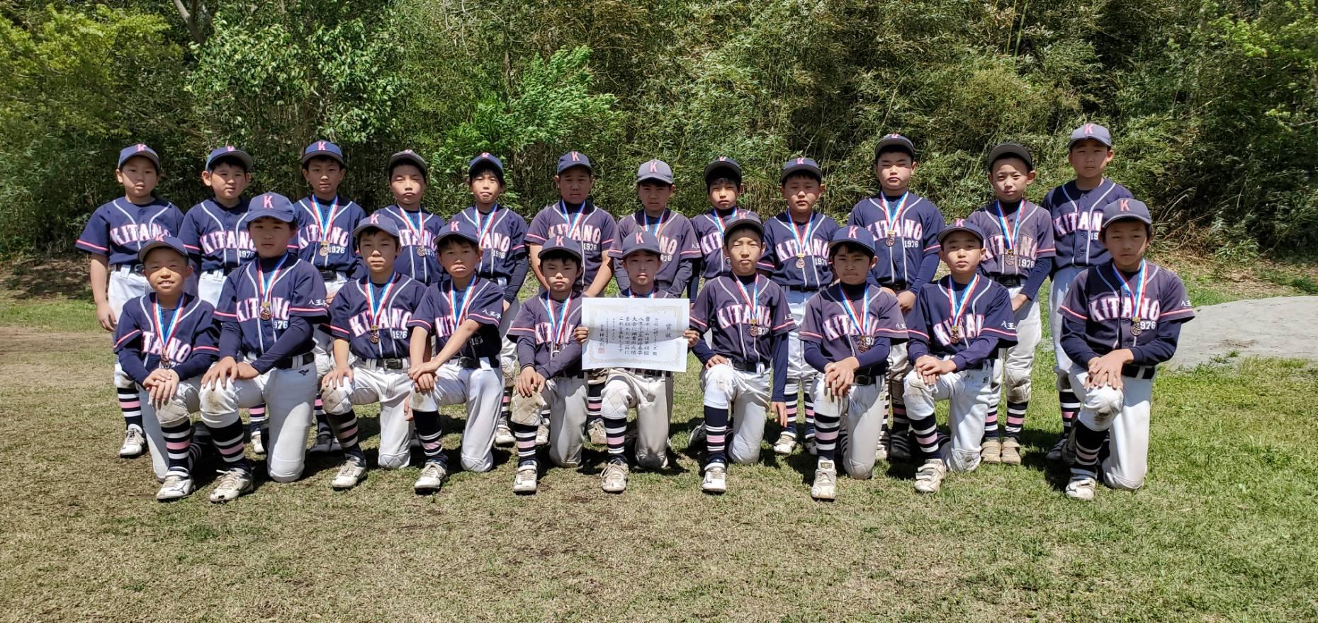 第46回 八王子市少年軟式野球・春季大会 第三位 北野バイオレンズ 令和3年4月18日