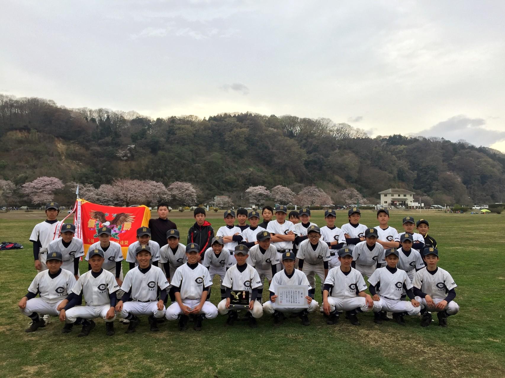 春季大会(中学)優勝 WJHBC  A  H28.4.3(日) 滝ガ原グラウンド