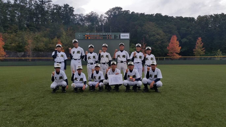 第33回 新人戦 第3位・八王子武蔵(中学) 平成30年11月4日
