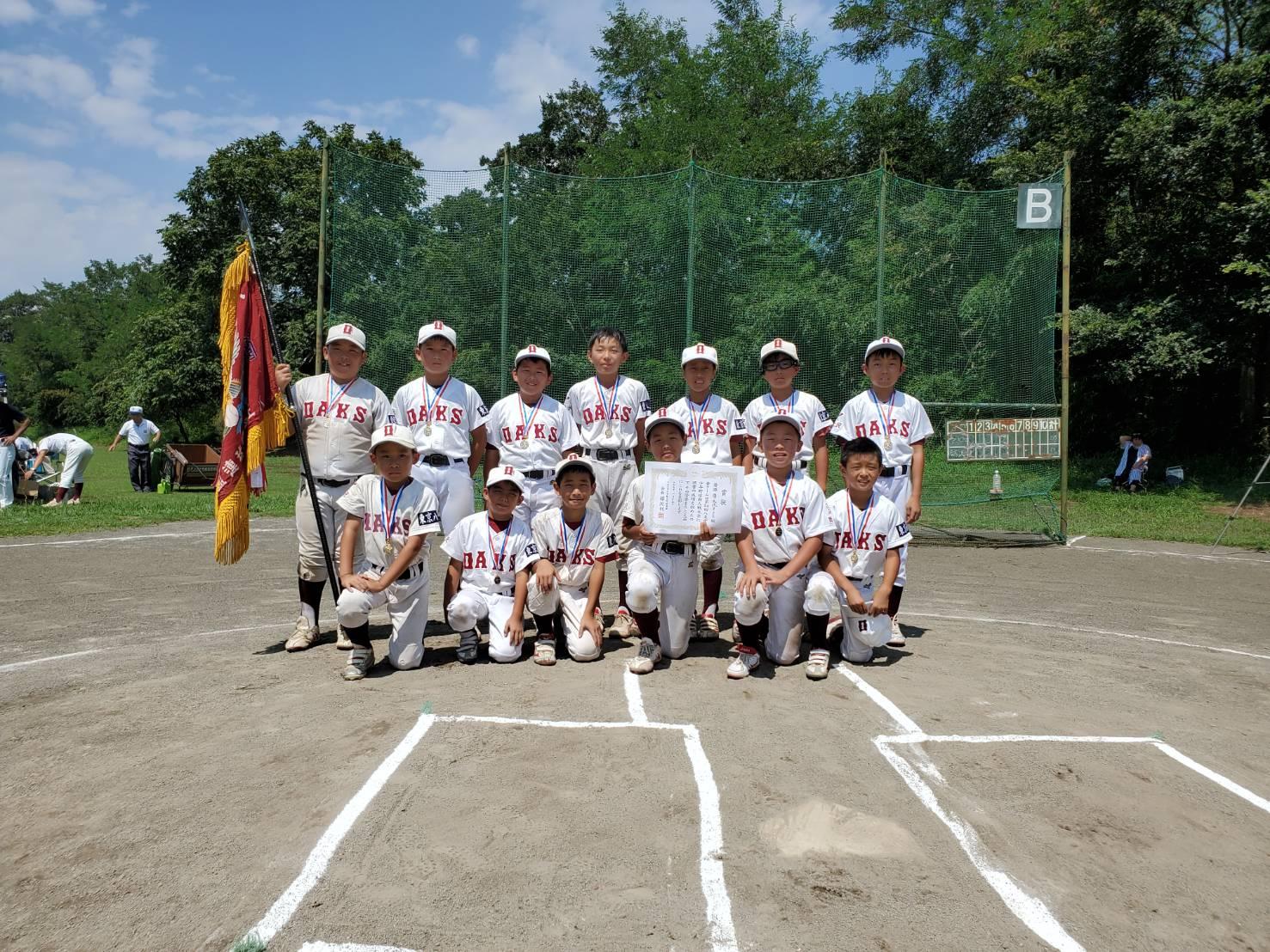 第34回 八王子少年軟式野球 新人戦大会 優勝 南大沢オークス 令和元年8月25日