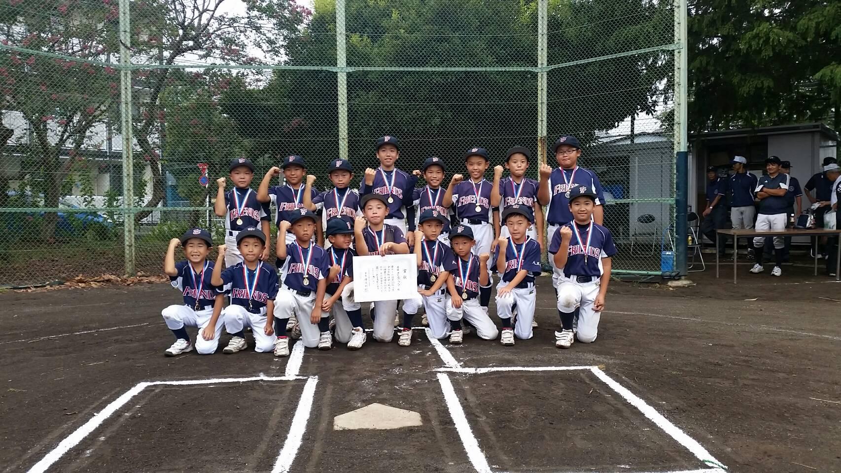 第33回 新人戦 優  勝・フレンズジュニア(学童)平成30年9月2日