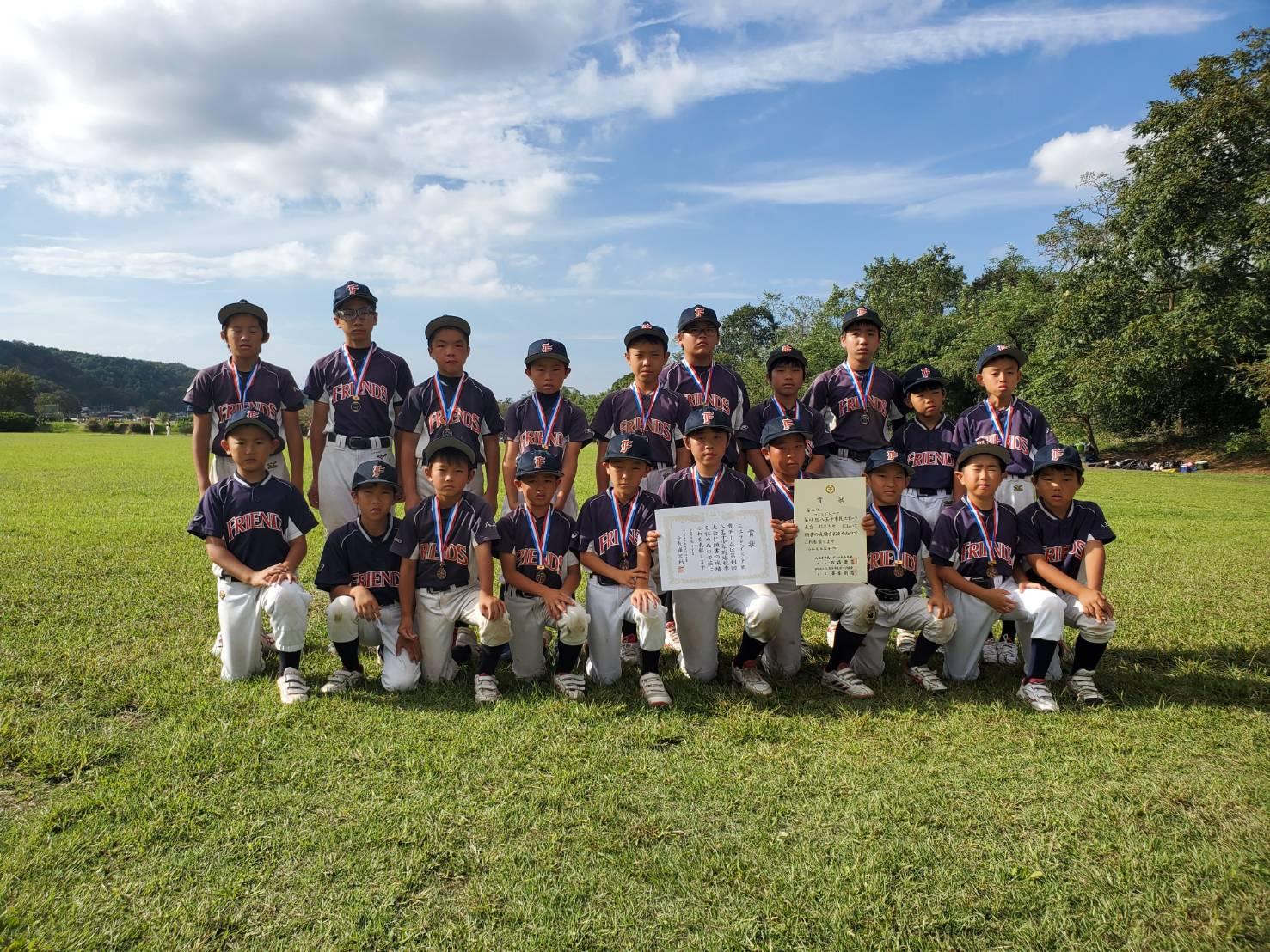 第44回 八王子市少年軟式野球 秋季大会 第三位・フレンズジュニア 令和元年9月29日