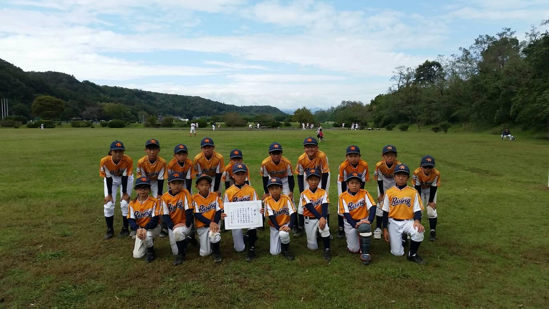 第43回八王子市少年軟式野球秋季大会 第三位(学童) 八王子ライジング 平成30年10月14日
