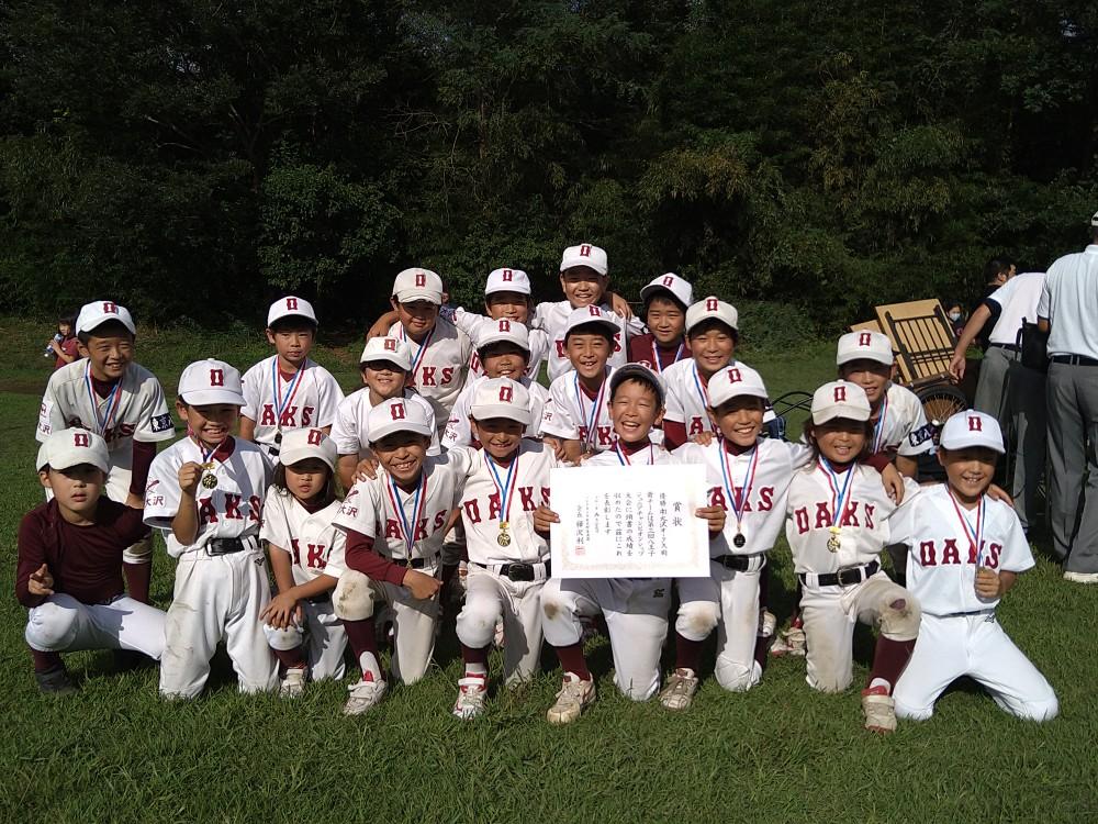 第三回 ジュニアチャンピオンシップ八王子予選  優勝・南大沢オークス 令和2年9月27日