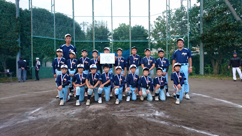 第43回八王子市少年軟式野球秋季大会 優勝(学童) アンギラス 平成30年10月20日