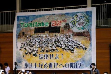 富竹中学校モザイク壁画