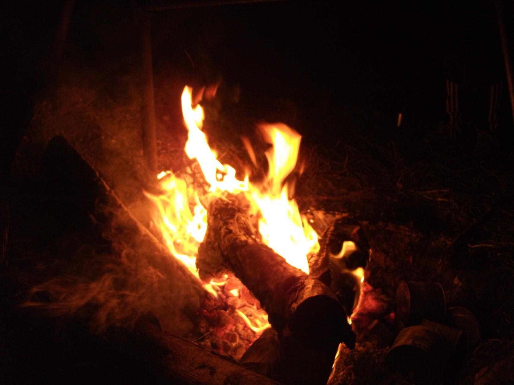 Вечерний костёр