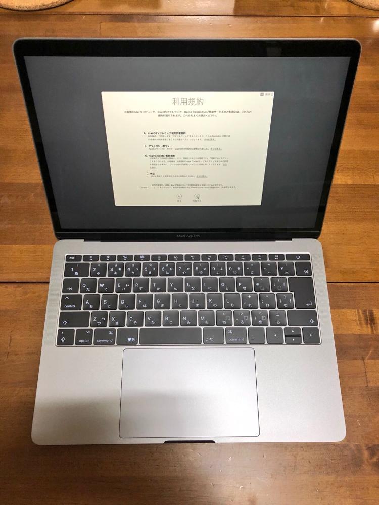 2018.1.27 MacBook Pro 13インチ スペースグレイ メモリ16GB ストレージ128GB