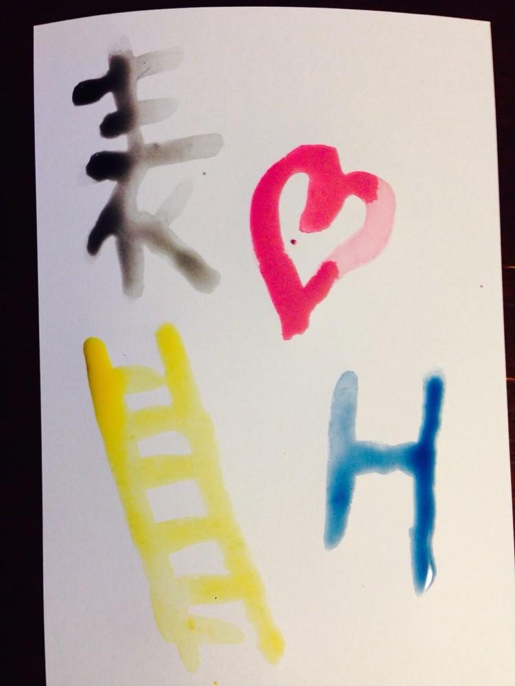 2013 『表♡H』葉書 リスペクトBasquiat