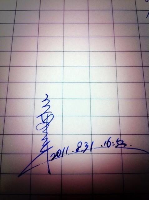 2011.08.31. 『サイン』原稿用紙