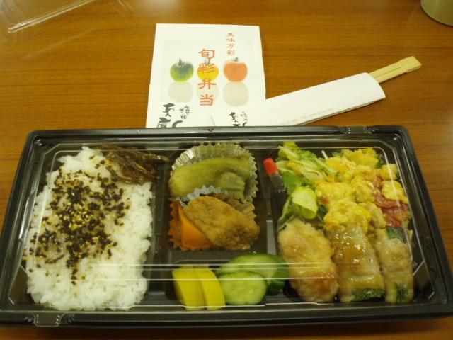 河野眞紀さんが経営する「あん庵」のお昼弁当をいただきました