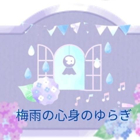 梅雨うつ症状