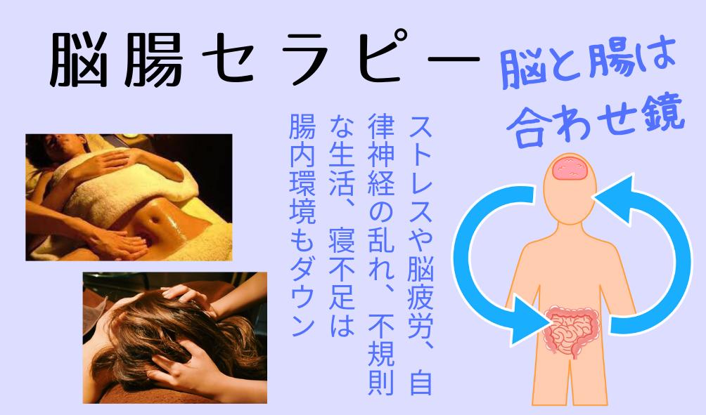 お腹とヘッドのWマッサージで自律神経を整えよう