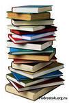 Вільна шкільна бібліотека