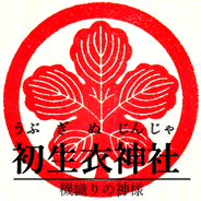 当社 社紋【梶の葉】