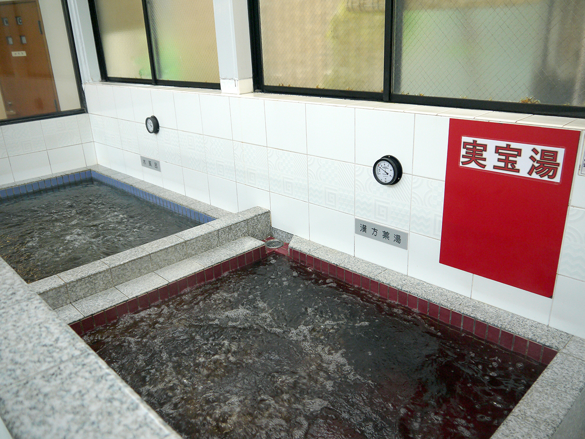 漢方薬湯・水風呂