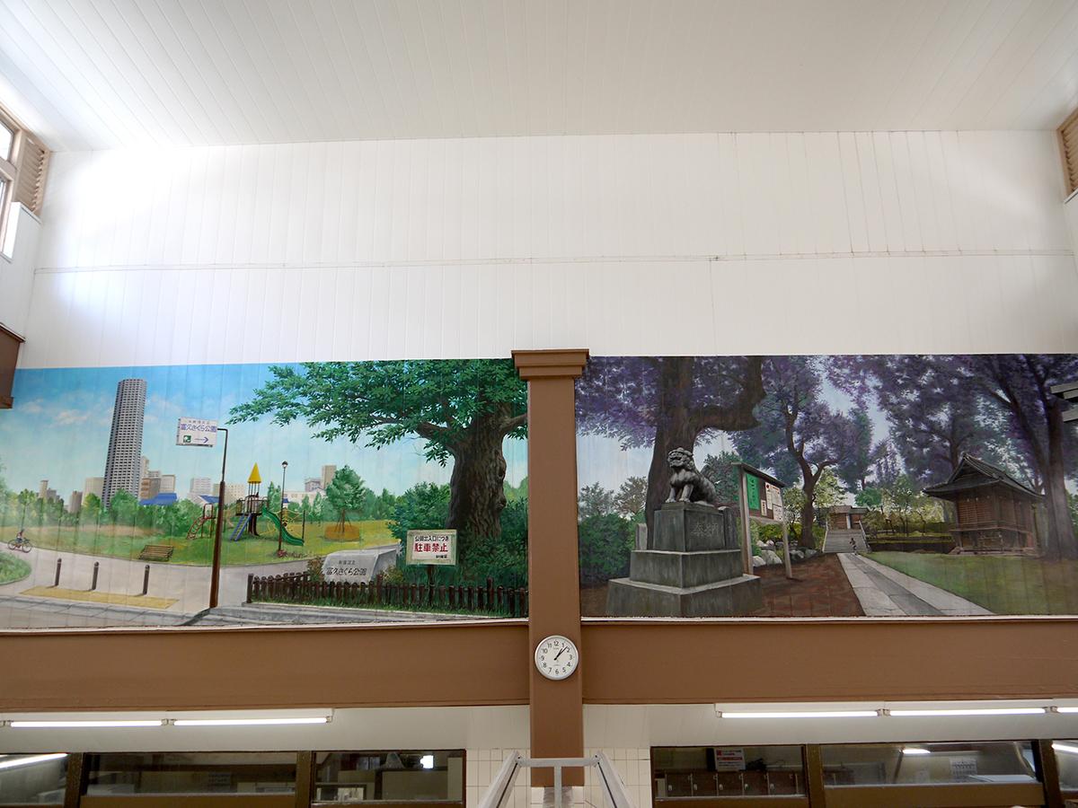峯岸愛さん作の壁画