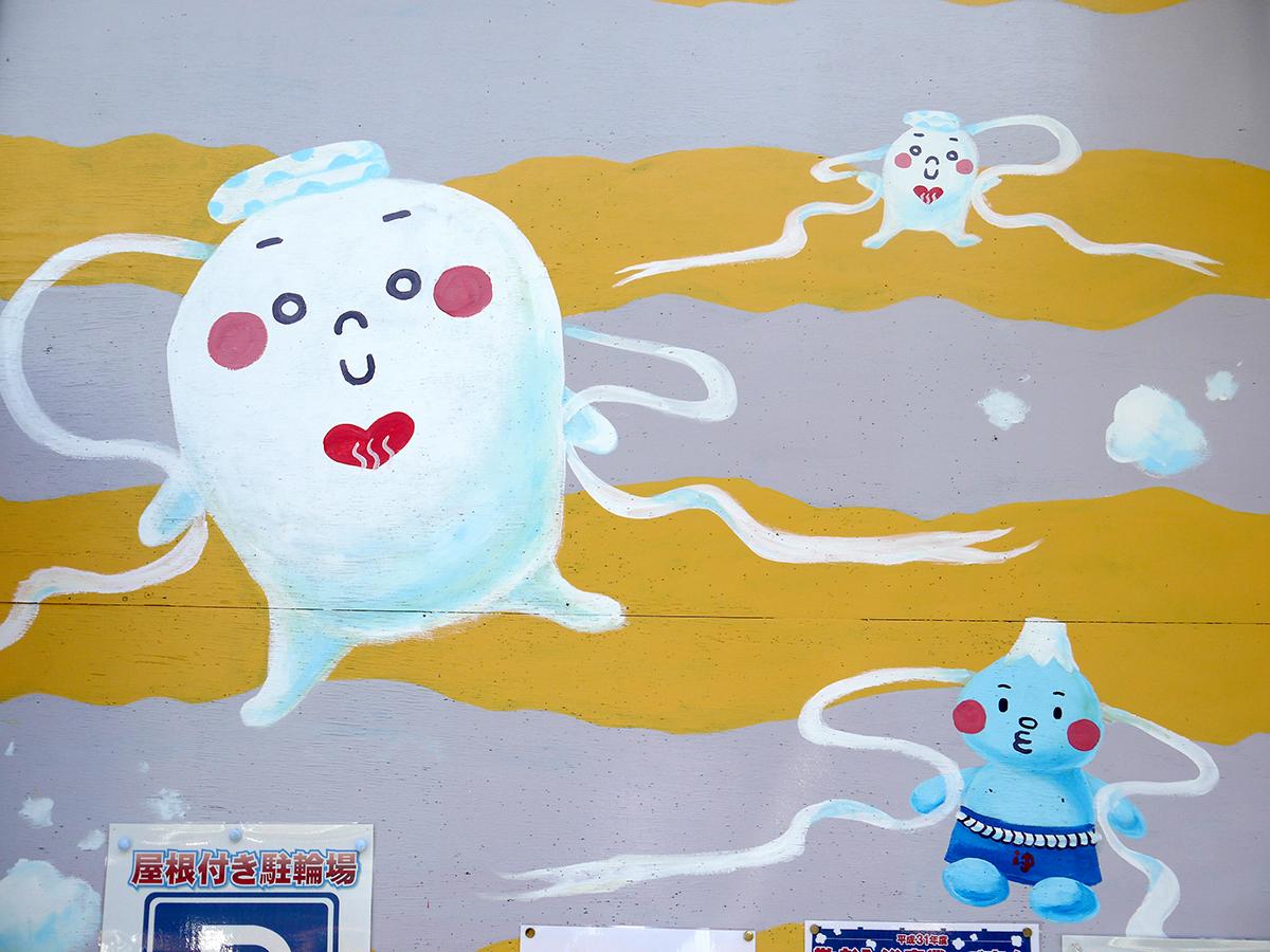 掲示板にはゆっポくん+お湯の富士くん