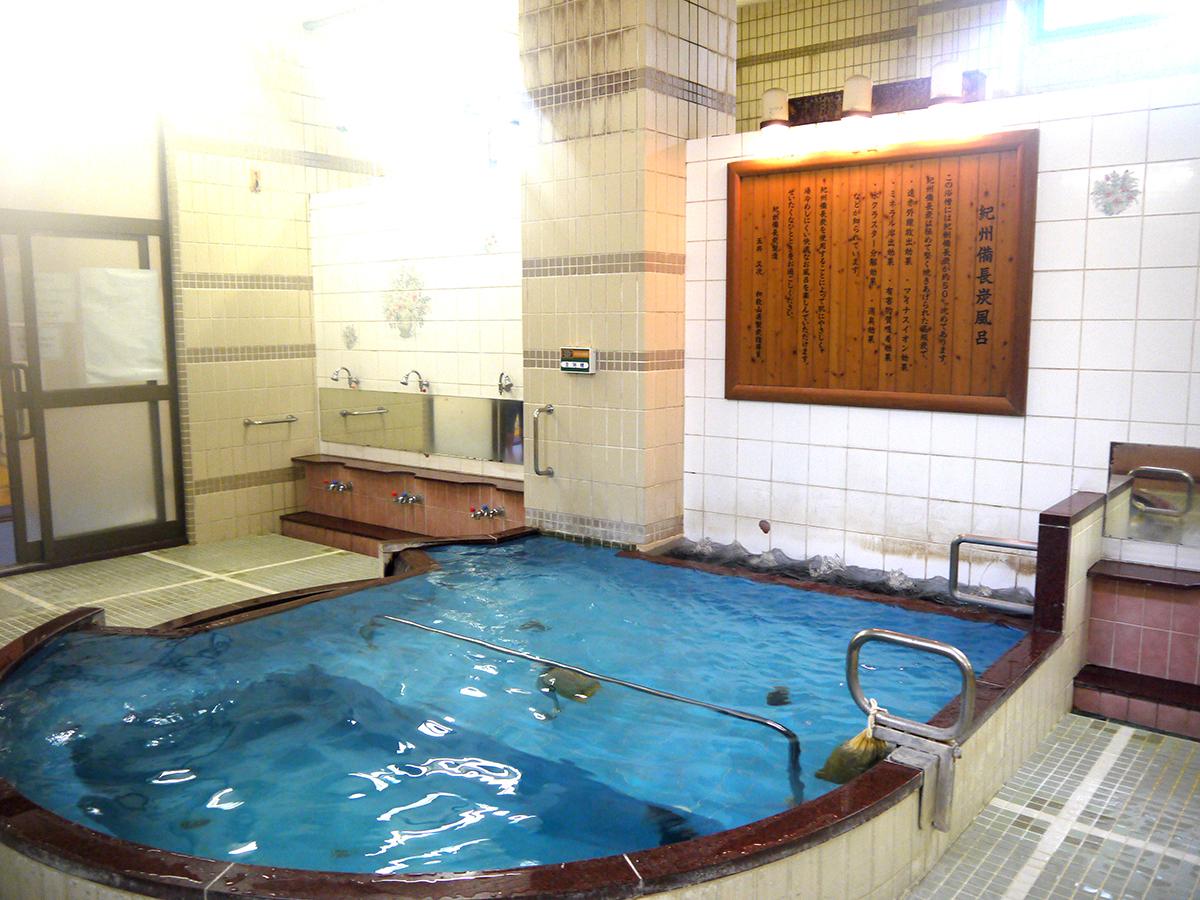 紀州備長炭風呂