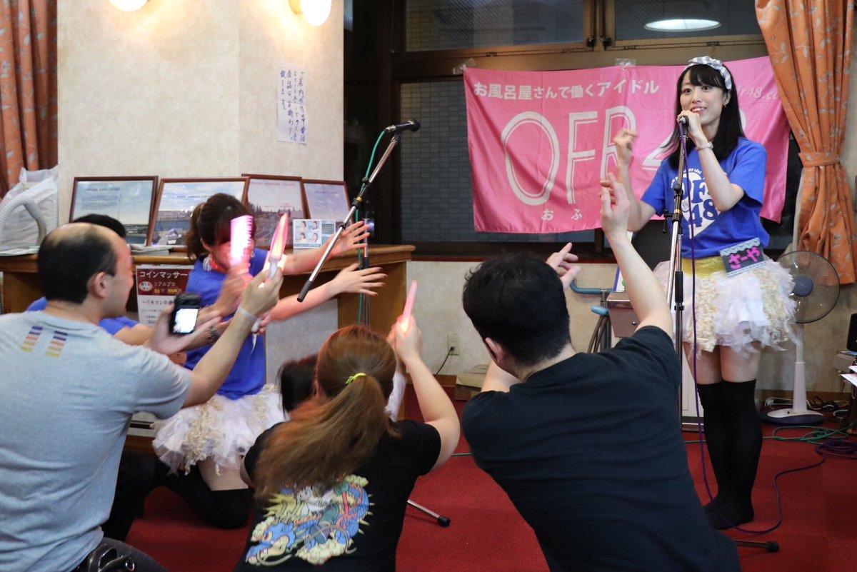 OFR48ライブでは 子供も大人も盛り上がります!