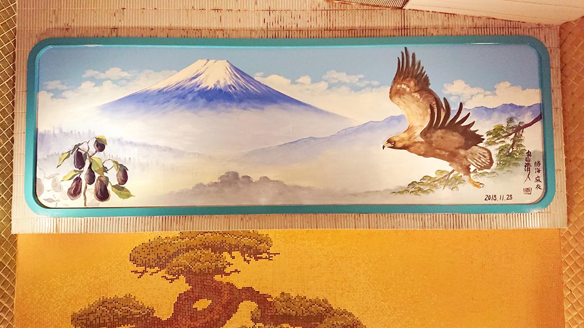 丸山絵師による一富士、二鷹、三茄子(大黒天)