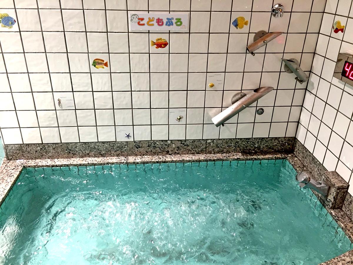 日本初!?銭湯浴槽内に「ししおどし」