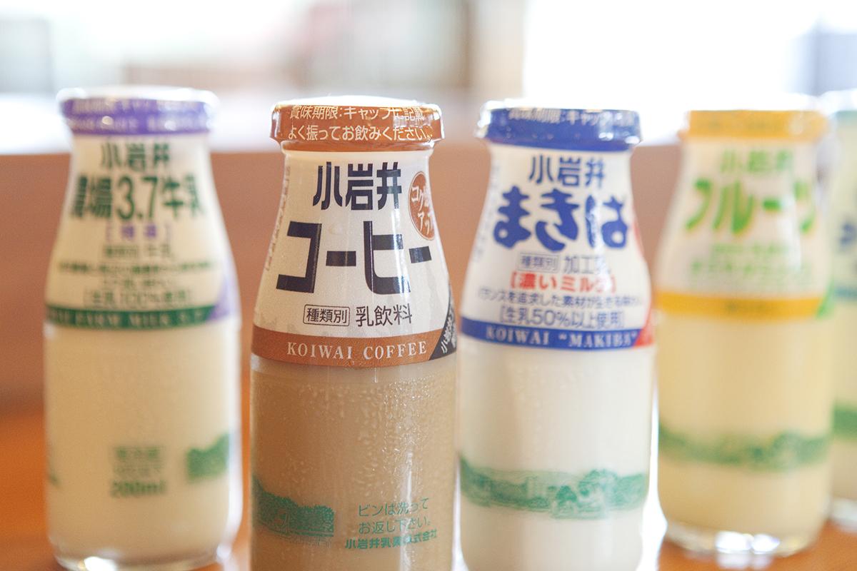 ビン牛乳 130円