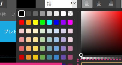 第27回目「カラーパレットを使いこなそう」