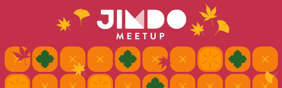 Jimdo Meetup