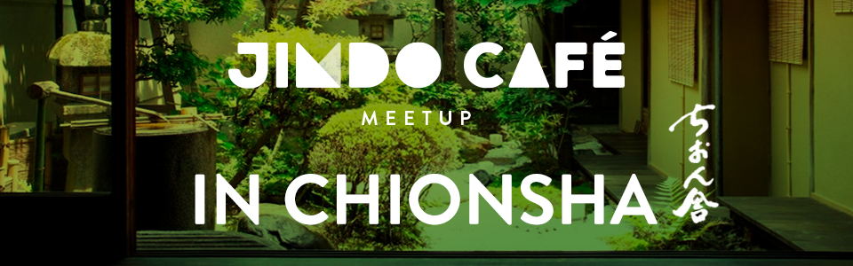 JimdoCafe Meetup in ちおん舎