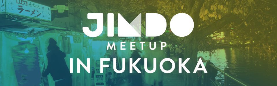Jimdo Meetup in 福岡