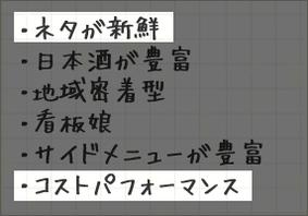 書き出した中から、キャッチコピーとして使うキーワードを2~3個ピックアップします。