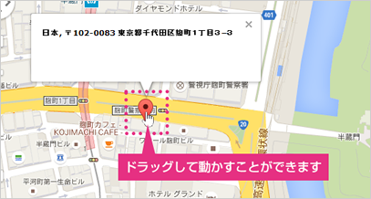 第15回目 「Google マップを使ってみよう」