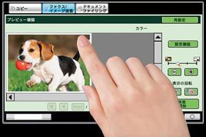 送信前にイメージ確認可能、スキャン時プレビュー画面