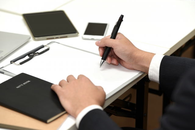 【起業時の資金調達方法】創業計画書を解説