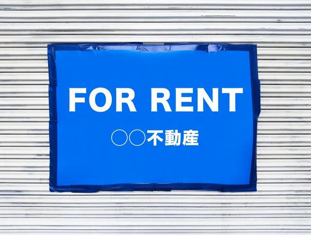 【起業の際の事務所選び】賃貸オフィスとは
