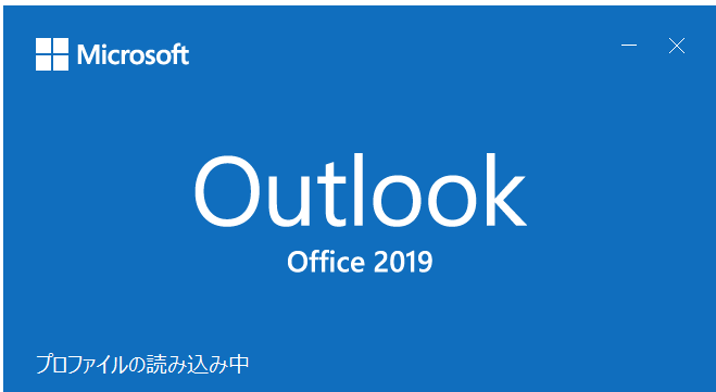 【Windows10】Outlookの署名を作成する方法を画像付き解説