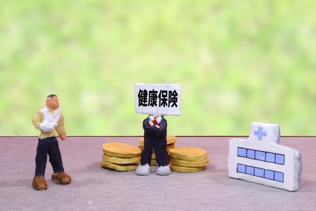【社会保険とは?】簡単に解説!!