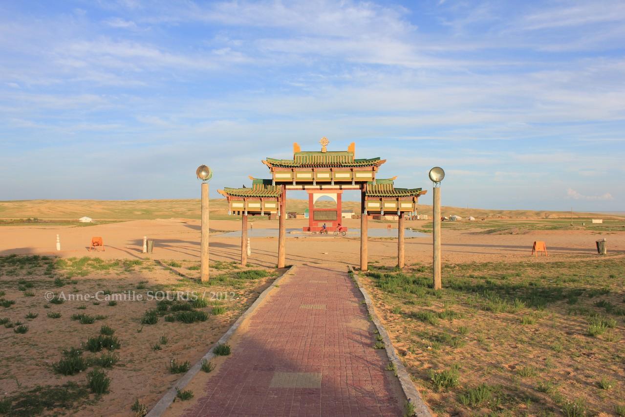 Khamariin Khiid - centre d'énergie et monastère bouddhiste situé près de Sainshand