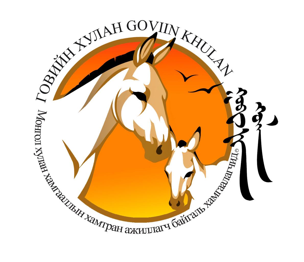 version mongole du logo