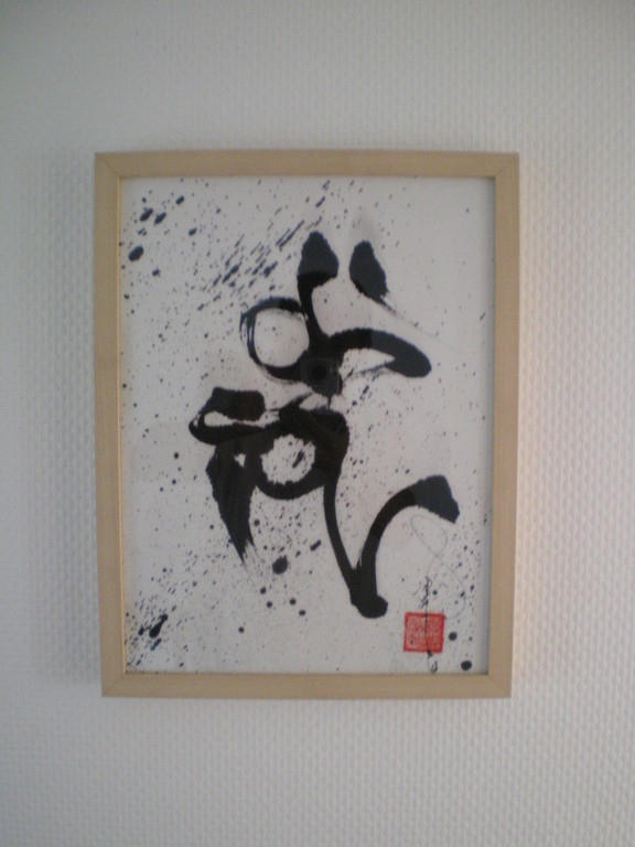 copyright GUNBA Ryenchin / http://guncalli.blogspot.com