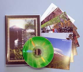〈富士の森と聖祠〉