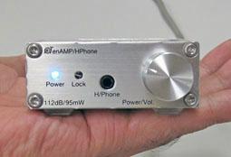 ヘッドフォンアンプ