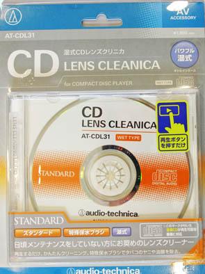 湿式DVDレンズクリーナー