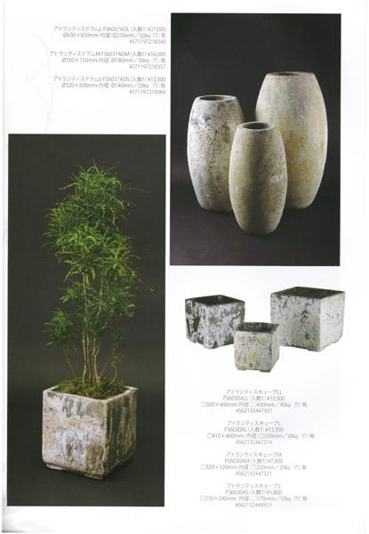 アンティーク風植木鉢 東京都目黒区(発送可能)