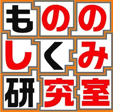 小学校中学年~中学生向け