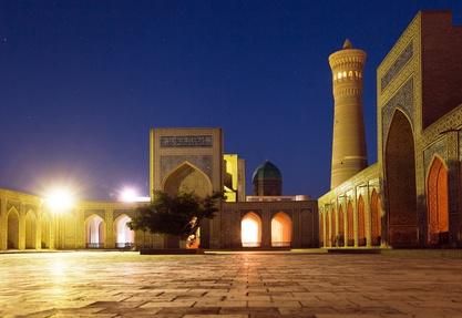 Bukhara - Usbekistan