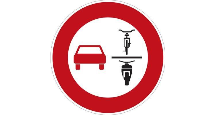 Neues Schild: Überholverbot von Zweirädern, auch e bikes!